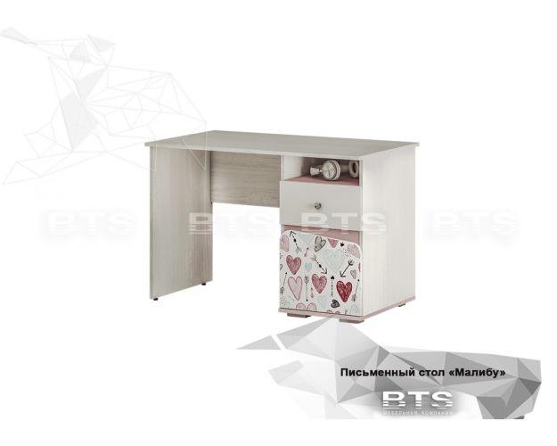 Стол письменный ПС-04 Малибу