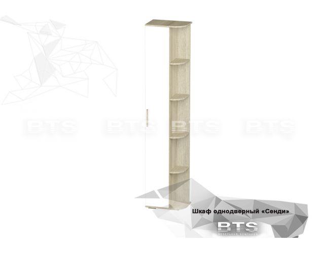 Шкаф 1-дв с угл полками ПН-05 Сенди (дуб сонома/белый)