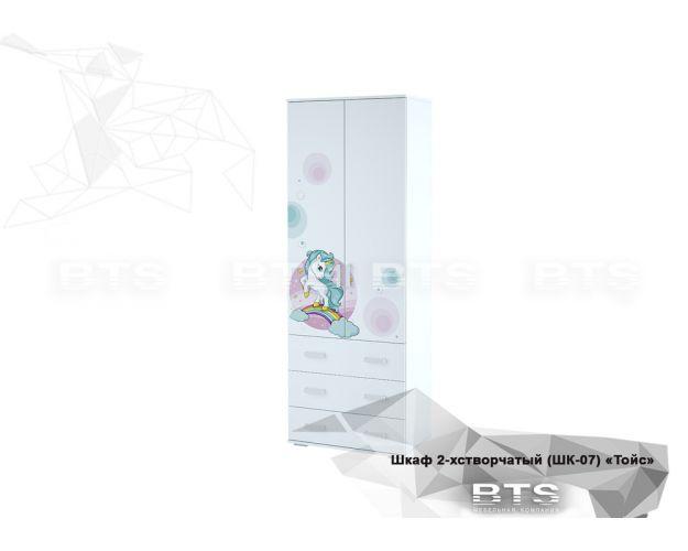 Шкаф 2-х створчатый ШК-07 Тойс (белый/белый,фотопечать Little Pony)