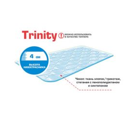 Наматраcник Trinity
