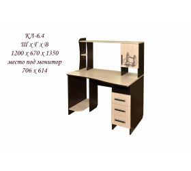 Компьютерный стол КЛ-6.4