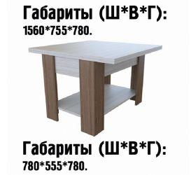 Стол-трансформер СЖ-3.2