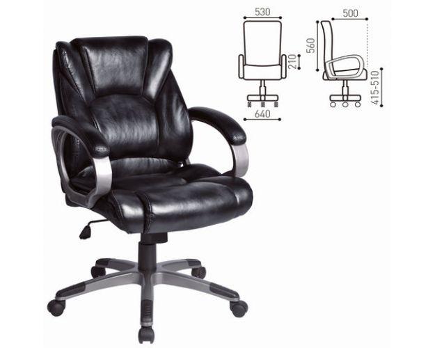 Кресло офисное BRABIX Eldorado EX-504