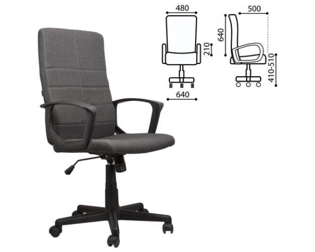 Кресло офисное BRABIX Focus EX-518