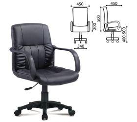 Кресло BRABIX Hit MG-300