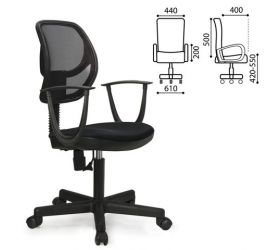 Кресло BRABIX Flip MG-305