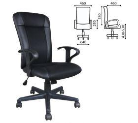 Кресло BRABIX Optima MG-370
