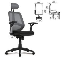 Кресло BRABIX Saturn ER-400