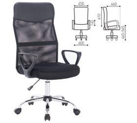 Кресло BRABIX Tender MG-330